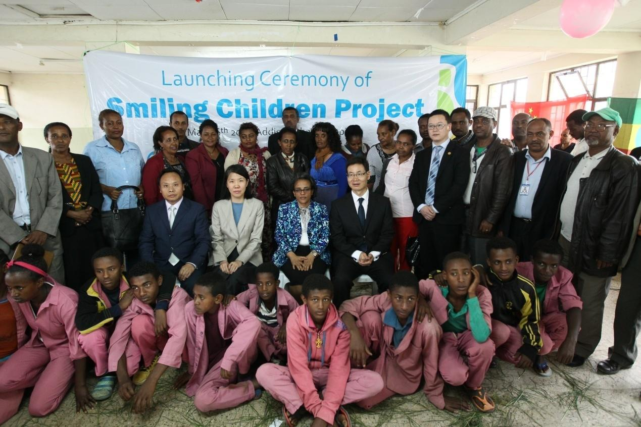 The smiling children program officially launched in Addis Ababa