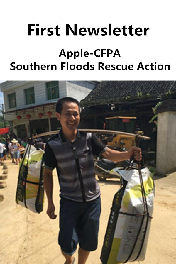 First Newsletter on Apple-CFPA Southern Floods Rescue Action