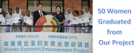 Chinese funded basketry and stone carving project graduates 50 Ethiopian women