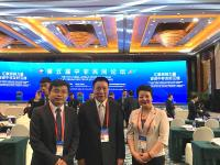 CFPA attends the Fifth China-Africa People's Forum