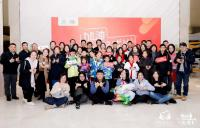 2018 Moving Forward Monthly Donors' Anniversary Party in Shanghai