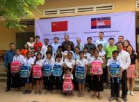 Special Presents from China for Cambodian Children on International Children's Day