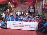 School Distribution and Fourth Anniversary Ceremony of CFPA Nepal Office held in Kathmandu