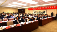 The Forum on 2019 Poverty Alleviation Day Mobilizing Social Forces in Participating in the Battle Against Poverty Was Successfully Held In Beijing