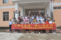 Small Package & Big Love: CFPA Domestic Panda Pack Project Landed in Zhaoping, Guangxi