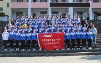 The Opening Ceremony of 2020 Xuyue New Great Wall Self-Reliance Class in Lianghe County No. 1 Middle School Successfully Held