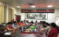 Progress Report of Community-based Child Welfare Project for Children in special needs in Hubei