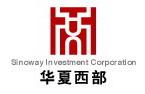 华夏西部经济开发有限公司